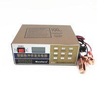 1pcs 110V / 220V 전체 자동 자동차 배터리 충전기 지능형 펄스 복구 유형 배터리 충전기 12V / 24V 100AH