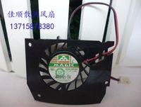Original MBA4412HF-A09 12V 0.24A2 ligne affichage carte dissipateur de chaleur ventilateur