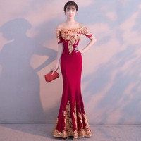d4a1dca7c Wholesale toast wedding clothes online - YSF0282 Bride Toast Clothing New  Red Dresses Wedding Sexy Word Find Similar