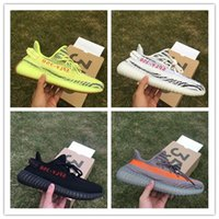 size 36- 46 Sply 350 Boost V2 Frozen Yellow Blue Tint Zebra C...