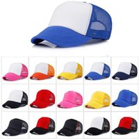 12 Colors Adult Mesh Caps Summer Plain Trucker Mesh Hat Snap...