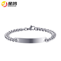 Fashion Men Women Bracelets 316 L Stainless Steel Bracelets ...