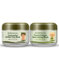 Skin Care Carbonated Bubble Clay Face Mask Nutrition Repair ...