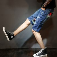 Bull- puncher knickers han edition men wash pants summer hole...