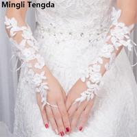 Mingli Tengda 2018 새로운 신부 액세서리 흰색 긴 장갑 레이스 꽃 핑거리스 웨딩 장갑 신부를위한 웨딩 장갑을 Appliqued