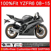 Yamaha Yzfr6 YZF-R6 YZF R6 08 09 10 11 12 13 14 15 페어링 키트 + 1 PC 뒷좌석 CBR600RR 2004,1 PC 리어 시트 CBR600RR 2008