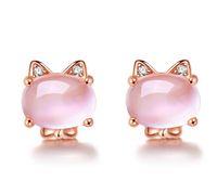 Pendientes de gato de cristal rosado de la manera de las mujeres chapado en oro rosa linda joyería rosada del gatito niñas sexy perla encanto pendiente regalo de Navidad 1 par