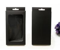 크래프트 브라운 블랙 화이트 리테일 패키지 박스 폰 케이스 용 안쪽 홀더 iPhone X 5 6 7 8 Plus 삼성 Galaxy S6 S7 edge S8 S9