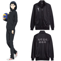 Asian Size Japan Anime Unisex Haikyuu Volleyball Juvenile Co...