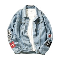 2018 Solid Casual Slim Mens Denim Jacket Plus Size M- 3XL Bom...