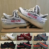 Off Shoes West SPLY 350 Running Shoes Kids Kanye V2 Children...
