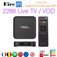 T95M iptv subscription One Year Free Arabic IPTV Box Support...