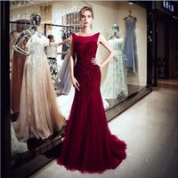 2018 one neck dark red tulle Prom Party Dresses crystal Bead...