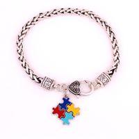 Moda Concienciación sobre el autismo Rompecabezas Rompecabezas Plateado clásico Plateado Esmalte Charm Lobster Claw Bracelet Servicio de garantía comercial