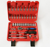 46PCS 1/4 pulgadas Socket Socket Herramienta de reparación de automóvil conjunto de trinquete de trinquete Llave Torque Combinación de combinación Un conjunto de llaves Chrome Vanadium