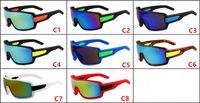 نظارات شمسية جديدة نظارات Siamese النظارات الذكور نظارات ماركة مصمم القيادة الرياضة النظارات الذكور الإناث UV400 بالجملة