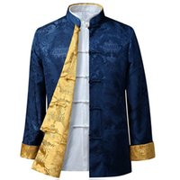 10 Colors Two- sided wear Silk Like Chinese Style Man Jacket ...