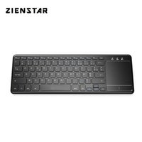 Tastiera wireless Zienstar AZERTY francese 2.4G con Touchpad per PC Windows, laptop, Ios pad, Smart TV, HTPC IPTV, Android Box