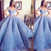 Elegante Cap Manga Azul Vestidos de Baile Rendas vestido de Baile Rendas até Voltar Formal Vestidos de Noite Vestido Ocasião Especial Vestidos
