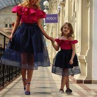 2018 vogue mor och dotter klänningar kort matchande prom klänningar ruffles fuchsia topp organza cocktail party klänning avslappnad trasa