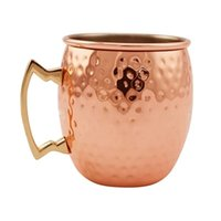 16. 8oz Mug Drinking Mug Copper Plated Stainless Steel 304 Be...