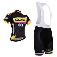2015 콜롬비아 프로 팀 노란색 검은 색 C21 짧은 소매 사이클링 여름 여름 사이클링 로프 CICLISMO + BIB 쇼트 젤 패드 크기 설정 : XS-4XL