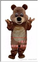 2018 High quality Brown bear mascot costume adult size facto...