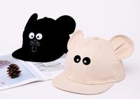 2018 어린이 모자 새로운 귀여운 코끼리 태양 모자 한국 야외 레저 플랫 모자 모자 45-50CM MZ001