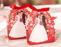 결혼식 호의 선물 상자 꽃 빨간 웨딩 파티 사탕 초콜릿 호의 상자 신부 신부 종이 종이 선물 Samll 상자