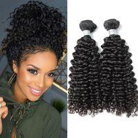 2 шт. / Лот высокого качества Бразильские вьющиеся расширения WEAVES 9A 10-24 дюйма натуральный цвет человеческих волос Julienchina Bellahair