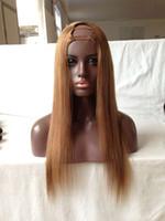 Чистый 27# цвет 1X3 / 2X4 / 4X4 человеческих волос U часть парики Striaght U часть парик человеческих волос средняя часть / левая часть / правая часть для черных женщин