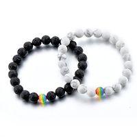 LGBT-Beziehung Armband 2 Stück Weiß Howlite, schwarzer Lava-Felsen, Regenbogen-Harz-Öl-Diffusor-Perlen schwule Paare starke Schnur handgefertigt
