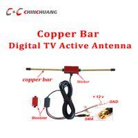 ¡Nuevo! Copper Bar Car Digital DVB-T ISDB-T TV Active Antenna Mobile Auto Aerial con Amplificador Booster y SMA Connector
