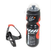 Wesentliche Tragbare Outdoor 650 ML Mountainbike MTB Fahrrad Radfahren Sport Wasserflasche Mit Kunststoff Glasfaser Halter Käfig Rack