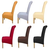 خاص l حجم طويل عودة الديكور غطاء كرسي دنة النسيج كرسي يغطي فندق ريسترانت حزب مأدبة كرسي الأغلفة