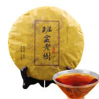 357g Olgun Pu Er Çay Yunnan Banpen Antik Ağacı Pu er Çay Organik Pu'er En Eski Ağacı Puer Doğal Siyah Puerh Çay Kek Pişmiş