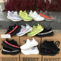 Sply 350 Boost 350 V2 Semi Frozen Cream tint White Zebra Bre...