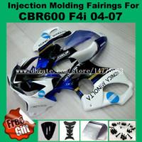 Kit de carenado por inyección para HONDA CBR600F4i 04 05 06 07 CBR 600 F4i CBR600RR F4i 2004 - 2007 Kit de carenado azul blanco # B7W2