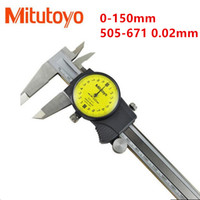 1 unids Mitutoyo Dial Vernier Calipers 0-150 0-200 0-300mm 6In 8In 12In Plating 505-671 Micrómetro Caliper Medición de acero inoxidable