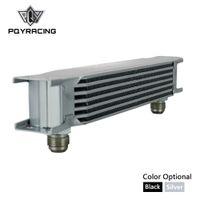 PQY - britischer Ölkühler Typ Universal-Getriebeölkühler KIT 7 Reihen PQY7007