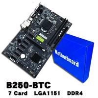 Freeshipping B250 BTC Desktop Motherboard Profissional Mainboard Alto desempenho Motherboard Acessórios de Computador Durável LGA1151