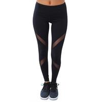 Women Casual Leggings Fitness Winter leggings New Arrival Ladies Elastic Waist Color Pants Block Mesh Insert Leggings