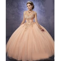 Sparkling Tulle Quinceanera Dresses Ball Gown Sweetheart Nec...