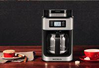Chinaguangdong Petrus ev tam otomatik kahve çekirdeği / kahve güç değirmeni PE3200 ev damla kahve makinesi Cafe makinesi 1.2L 110-220-230 v