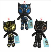 Black Panther Avengers Plush Toys 10inch Kids Stuffed Dolls ...
