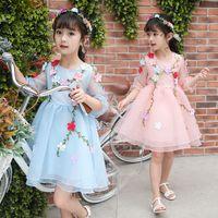 Vestido Hada hermosa princesa de las muchachas partido de los cabritos del vestido de boda de la flor del desfile de los vestidos de bola muchachas de los niños de flores