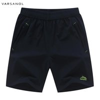 Wholesale New Men's Shorts Large Size Shorts for Men Summer Breathable Elastic Waist Solid Mens Shorts L-9XL High Quality