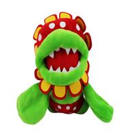 18cm Petey Piranha 꽃 플러시 장난감 최고의 선물