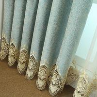 Chenille patch de água cortina de bordados solúvel vivendo personalizado quarto sala janela acabado