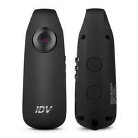 كاميرا مصغرة كاميرا IDV007 عالي الوضوح 1080p مصغرة DV داش كاميرا كاميرا لبس الجسم الدراجة H.264 كاميرا تسجيل صوتي MINI